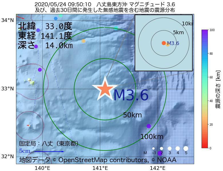 地震震源マップ:2020年05月24日 09時50分 八丈島東方沖でM3.6の地震