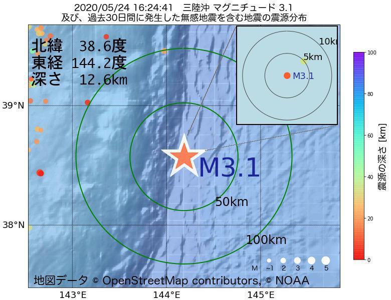 地震震源マップ:2020年05月24日 16時24分 三陸沖でM3.1の地震