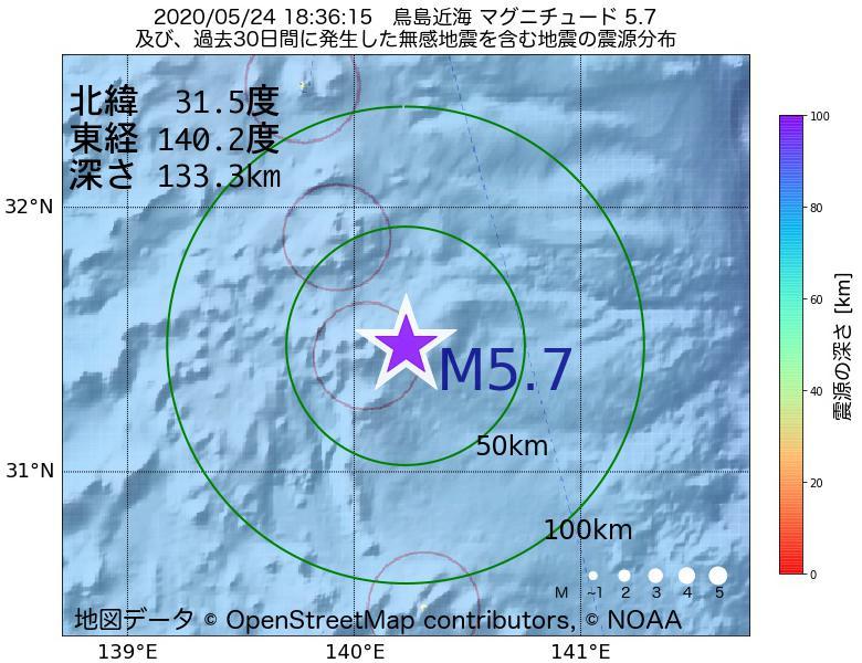 地震震源マップ:2020年05月24日 18時36分 鳥島近海でM5.7の地震
