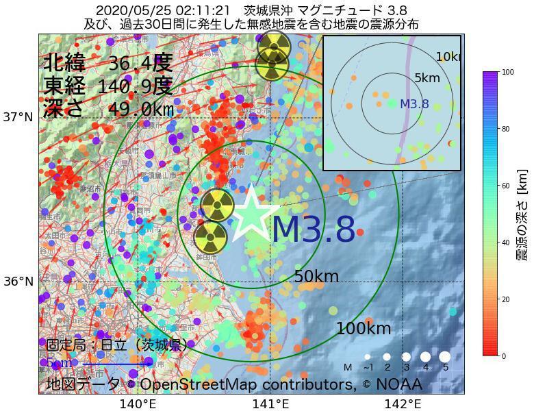 地震震源マップ:2020年05月25日 02時11分 茨城県沖でM3.8の地震