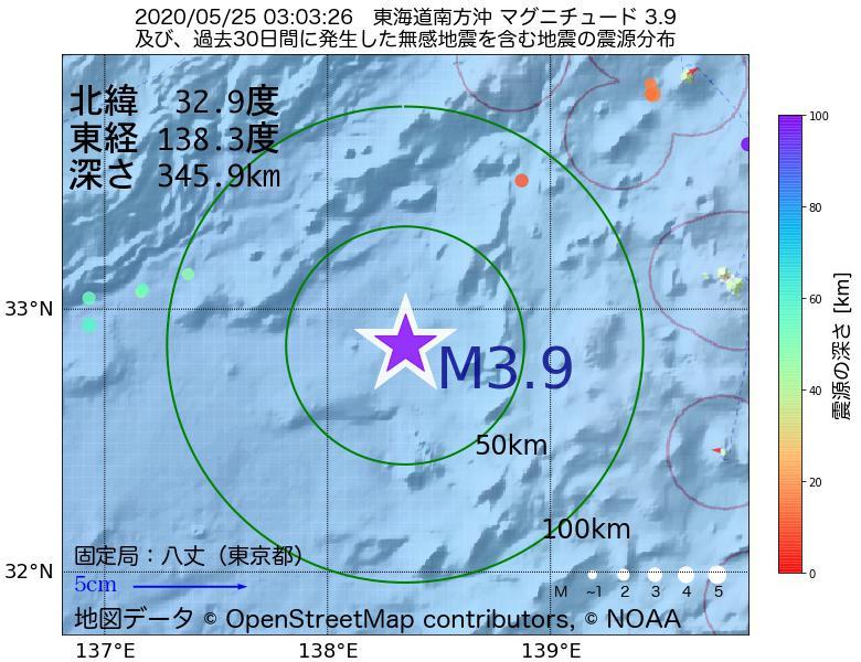 地震震源マップ:2020年05月25日 03時03分 東海道南方沖でM3.9の地震
