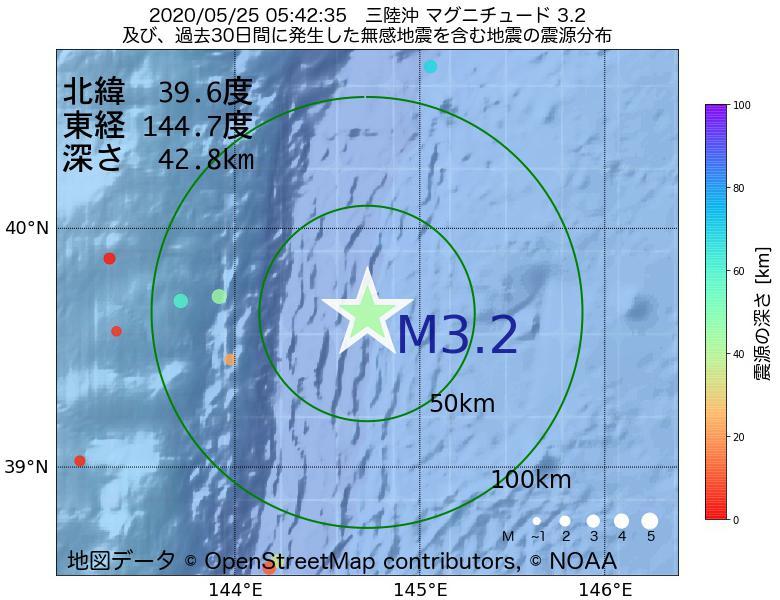 地震震源マップ:2020年05月25日 05時42分 三陸沖でM3.2の地震