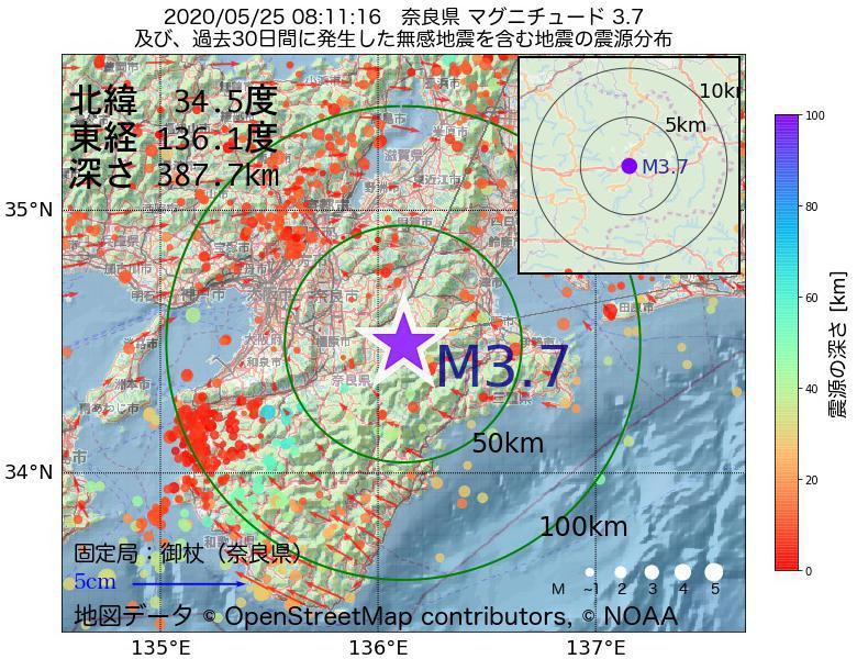 地震震源マップ:2020年05月25日 08時11分 奈良県でM3.7の地震
