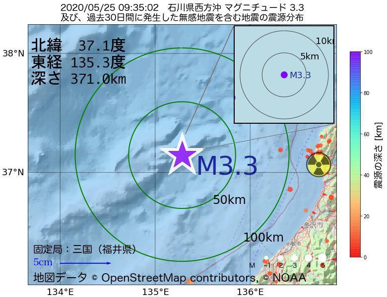 地震震源マップ:2020年05月25日 09時35分 石川県西方沖でM3.3の地震