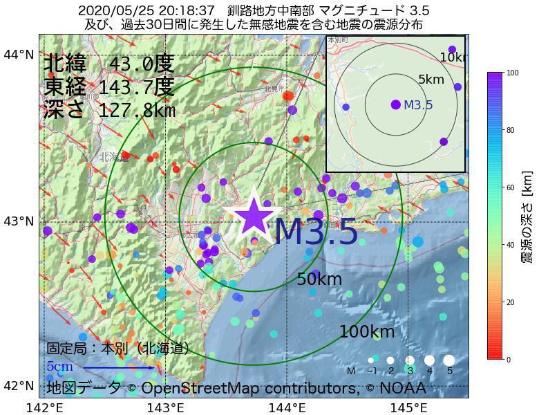 地震震源マップ:2020年05月25日 20時18分 釧路地方中南部でM3.5の地震