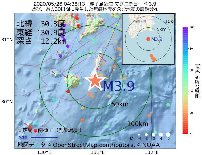 地震震源マップ:2020年05月26日 04時38分 種子島近海でM3.9の地震