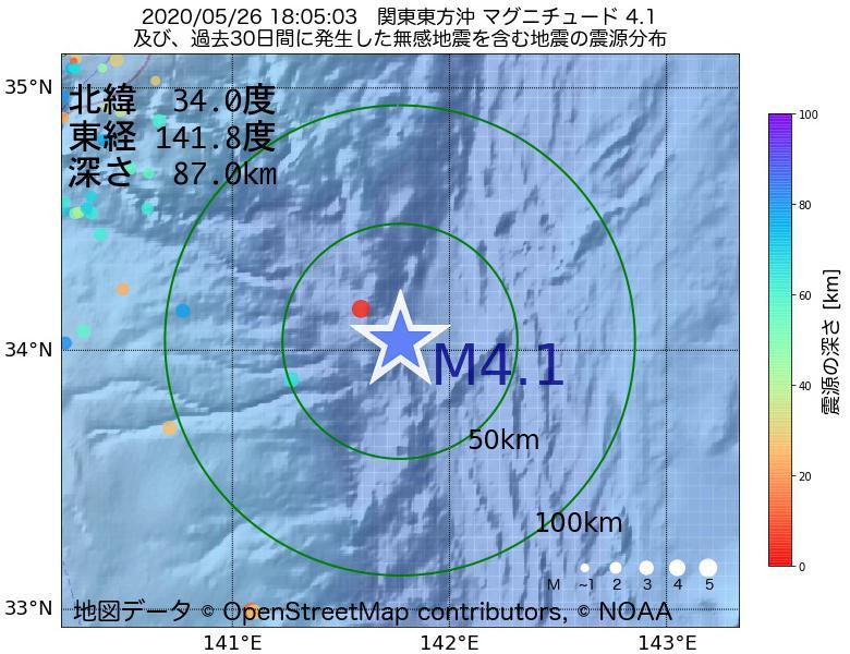 地震震源マップ:2020年05月26日 18時05分 関東東方沖でM4.1の地震