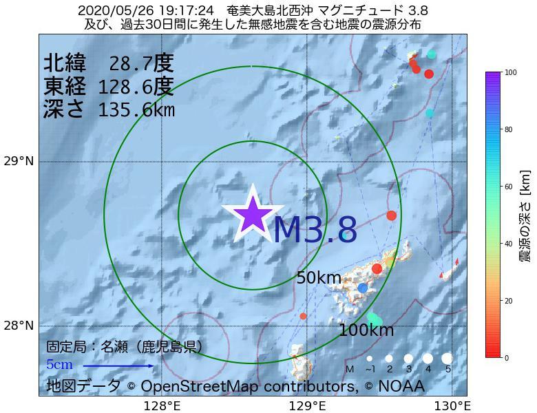 地震震源マップ:2020年05月26日 19時17分 奄美大島北西沖でM3.8の地震