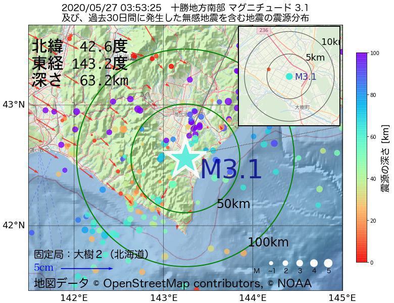 地震震源マップ:2020年05月27日 03時53分 十勝地方南部でM3.1の地震