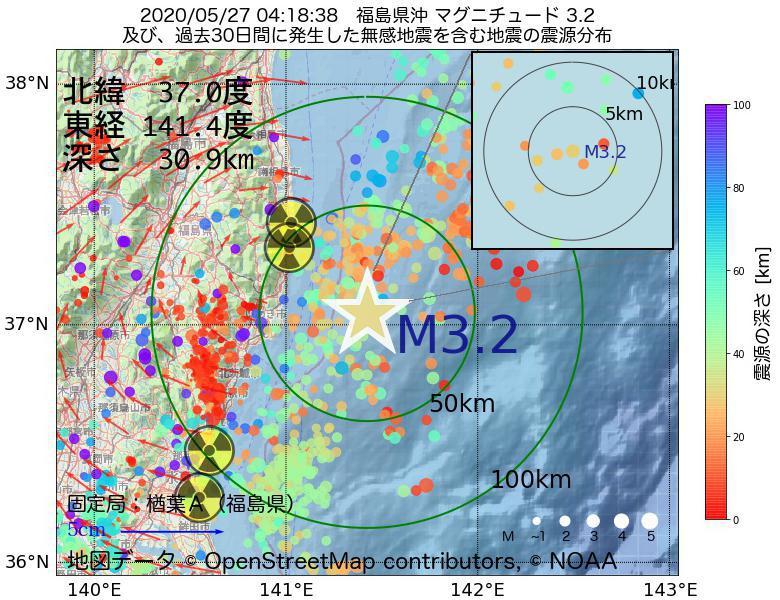 地震震源マップ:2020年05月27日 04時18分 福島県沖でM3.2の地震