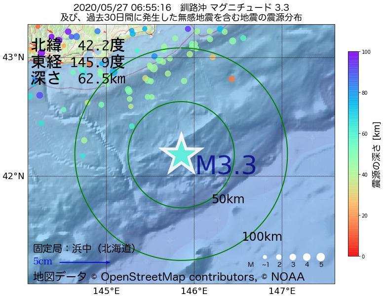地震震源マップ:2020年05月27日 06時55分 釧路沖でM3.3の地震