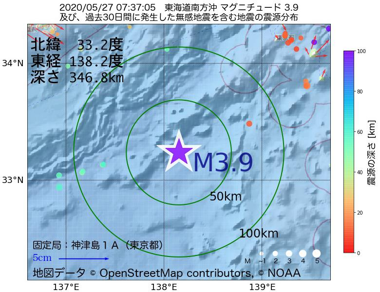 地震震源マップ:2020年05月27日 07時37分 東海道南方沖でM3.9の地震