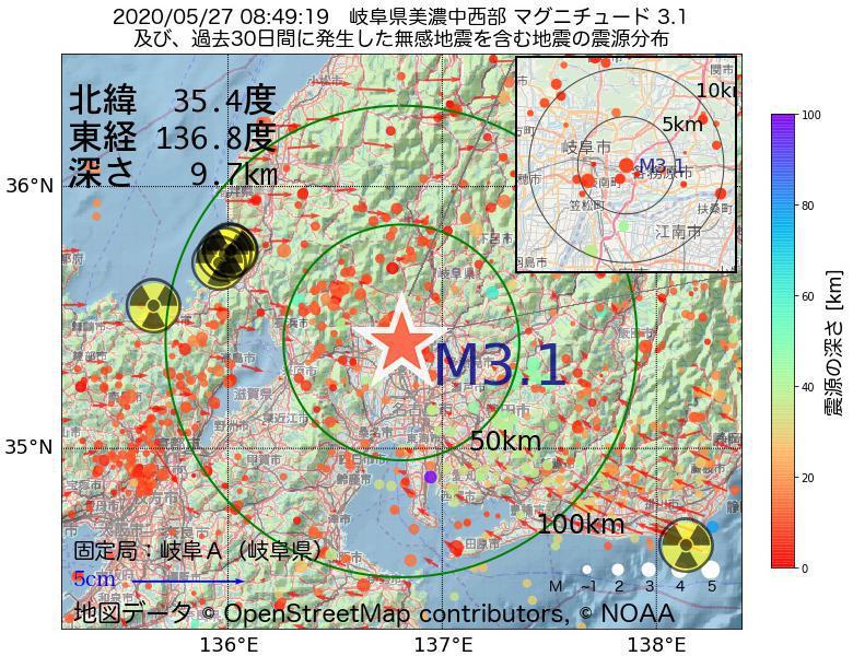 地震震源マップ:2020年05月27日 08時49分 岐阜県美濃中西部でM3.1の地震