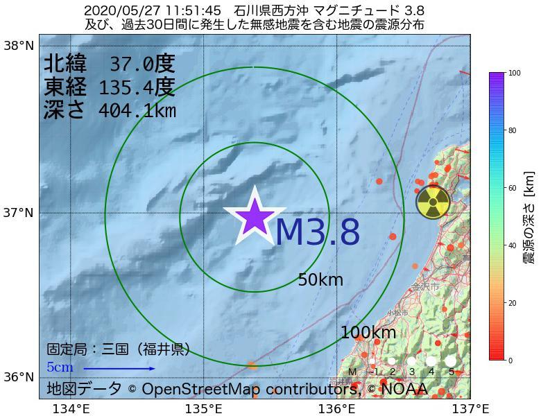 地震震源マップ:2020年05月27日 11時51分 石川県西方沖でM3.8の地震