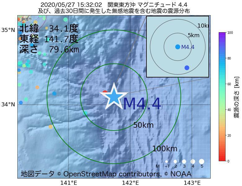 地震震源マップ:2020年05月27日 15時32分 関東東方沖でM4.4の地震
