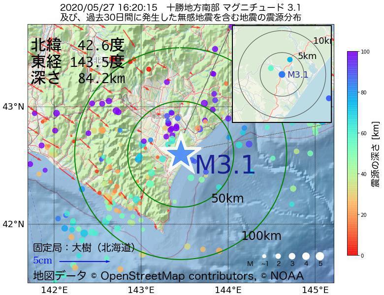 地震震源マップ:2020年05月27日 16時20分 十勝地方南部でM3.1の地震