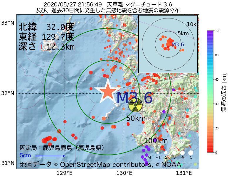 地震震源マップ:2020年05月27日 21時56分 天草灘でM3.6の地震