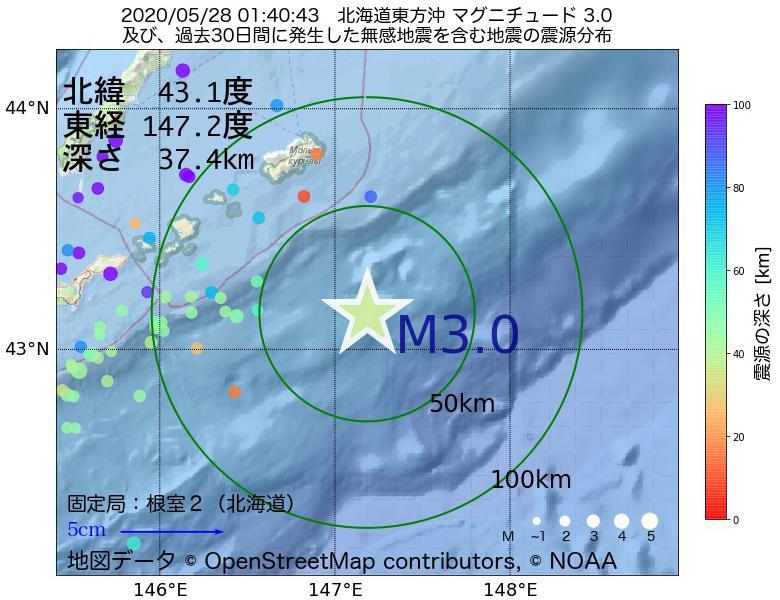 地震震源マップ:2020年05月28日 01時40分 北海道東方沖でM3.0の地震