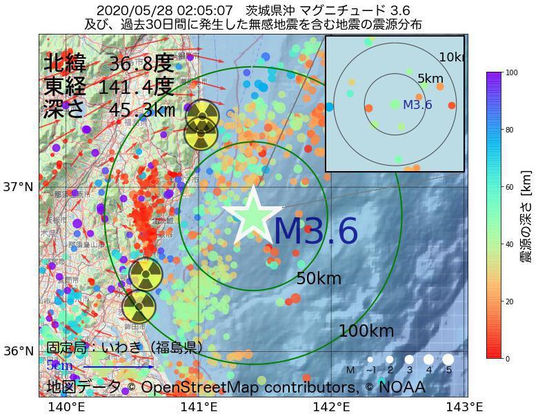 地震震源マップ:2020年05月28日 02時05分 茨城県沖でM3.6の地震