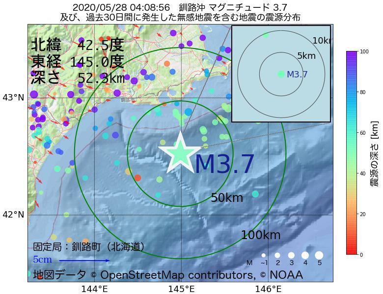 地震震源マップ:2020年05月28日 04時08分 釧路沖でM3.7の地震