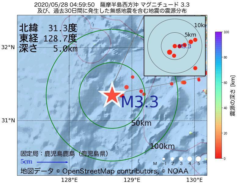 地震震源マップ:2020年05月28日 04時59分 薩摩半島西方沖でM3.3の地震