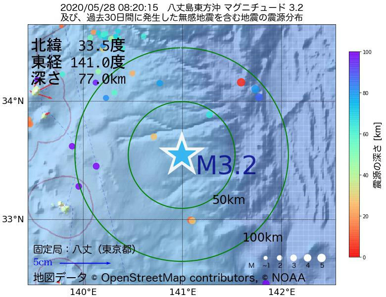 地震震源マップ:2020年05月28日 08時20分 八丈島東方沖でM3.2の地震