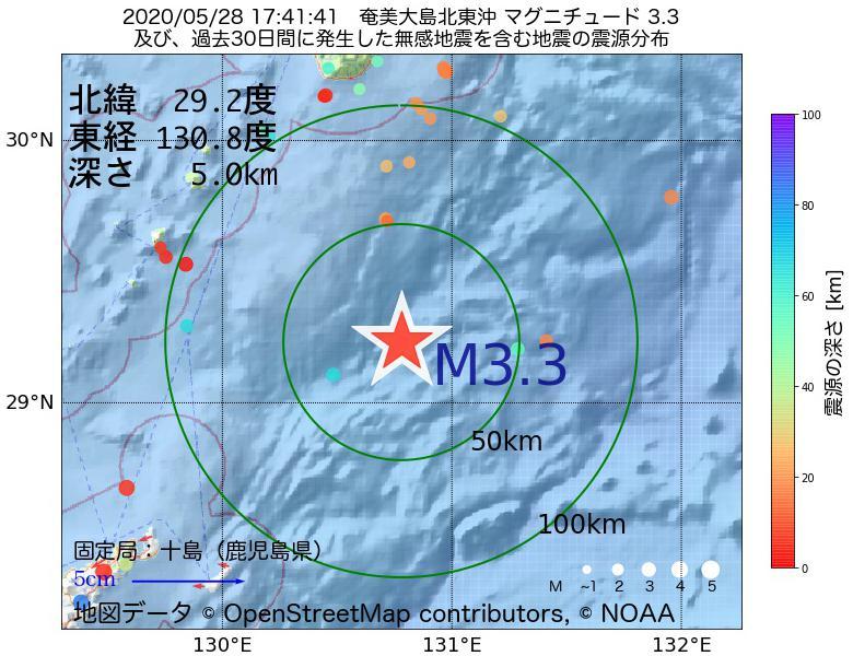 地震震源マップ:2020年05月28日 17時41分 奄美大島北東沖でM3.3の地震