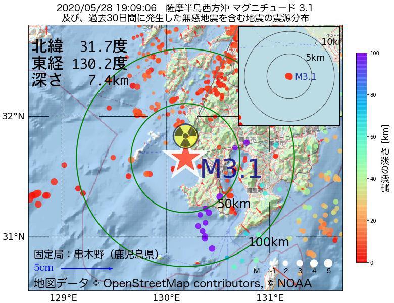 地震震源マップ:2020年05月28日 19時09分 薩摩半島西方沖でM3.1の地震