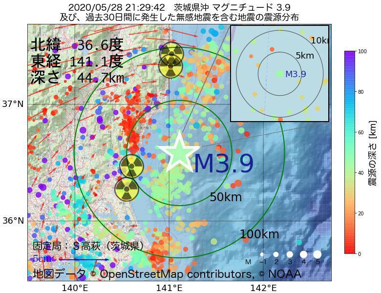 地震震源マップ:2020年05月28日 21時29分 茨城県沖でM3.9の地震