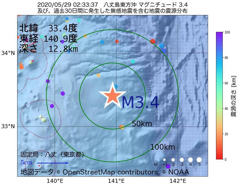 地震震源マップ:2020年05月29日 02時33分 八丈島東方沖でM3.4の地震