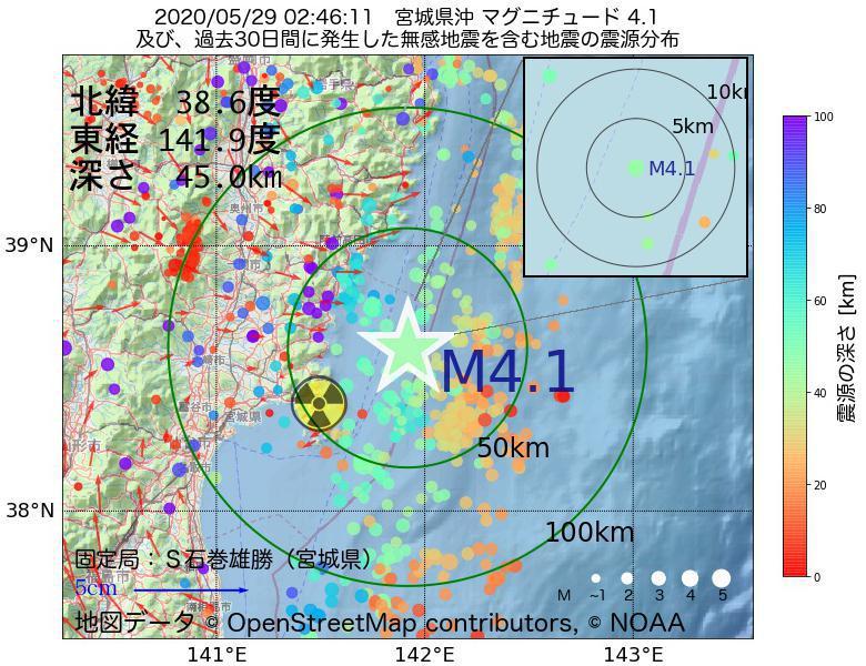 地震震源マップ:2020年05月29日 02時46分 宮城県沖でM4.1の地震
