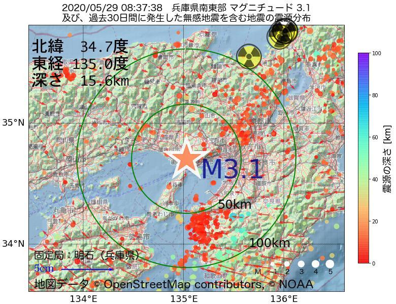 地震震源マップ:2020年05月29日 08時37分 兵庫県南東部でM3.1の地震