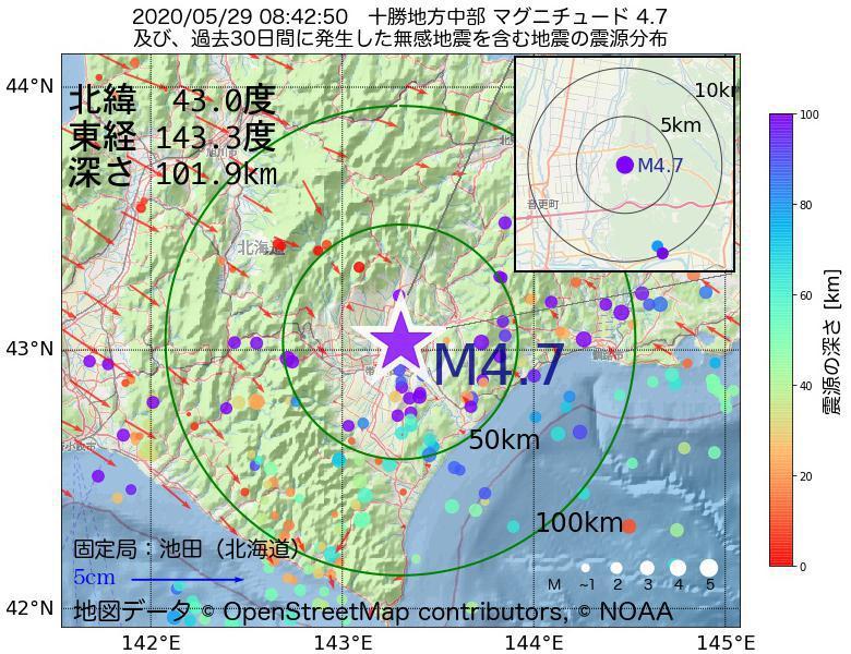 地震震源マップ:2020年05月29日 08時42分 十勝地方中部でM4.7の地震