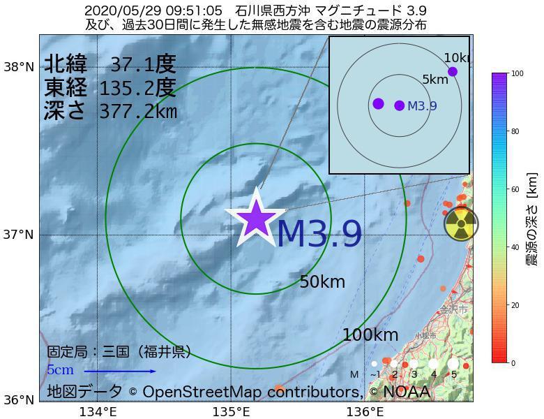 地震震源マップ:2020年05月29日 09時51分 石川県西方沖でM3.9の地震