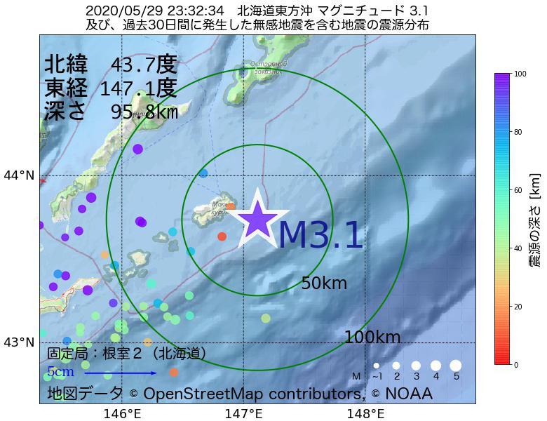 地震震源マップ:2020年05月29日 23時32分 北海道東方沖でM3.1の地震