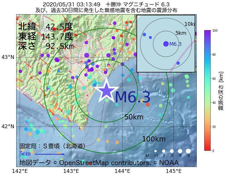 地震震源マップ:2020年05月31日 03時13分 十勝沖でM6.3の地震