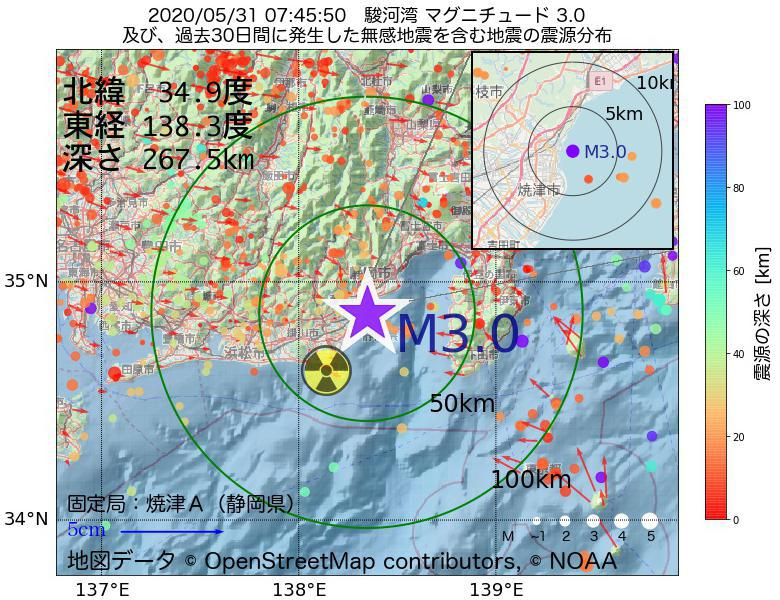 地震震源マップ:2020年05月31日 07時45分 駿河湾でM3.0の地震