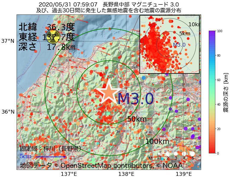 地震震源マップ:2020年05月31日 07時59分 長野県中部でM3.0の地震