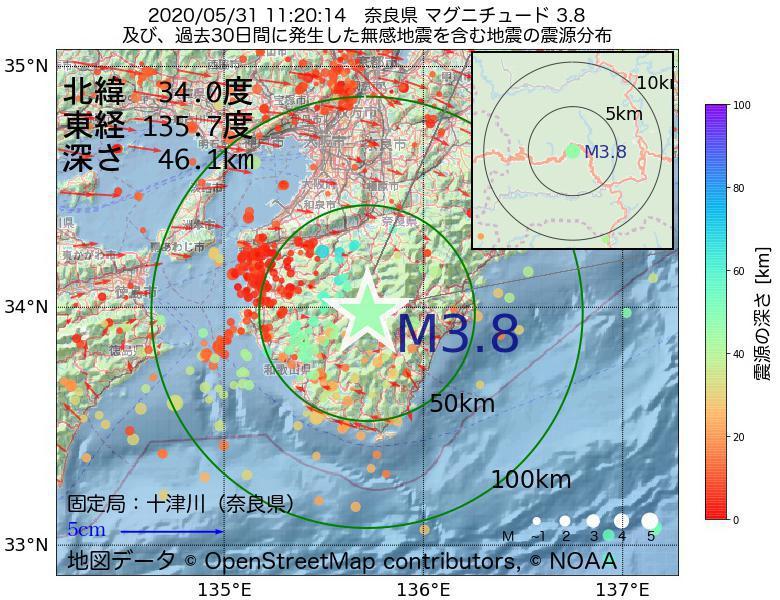 地震震源マップ:2020年05月31日 11時20分 奈良県でM3.8の地震