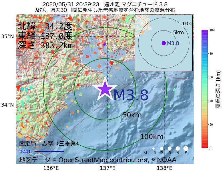 地震震源マップ:2020年05月31日 20時39分 遠州灘でM3.8の地震