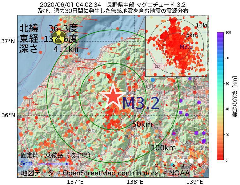 地震震源マップ:2020年06月01日 04時02分 長野県中部でM3.2の地震