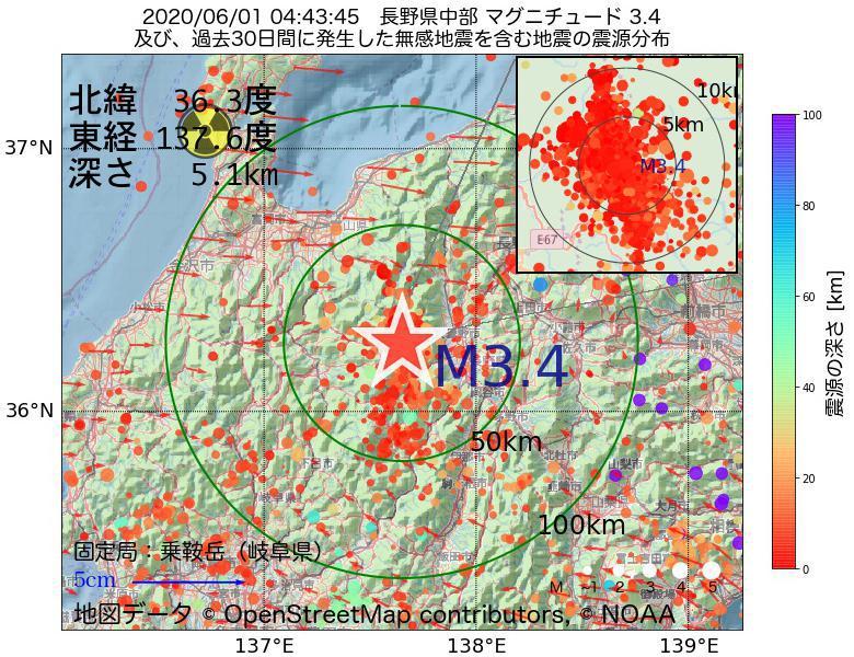 地震震源マップ:2020年06月01日 04時43分 長野県中部でM3.4の地震
