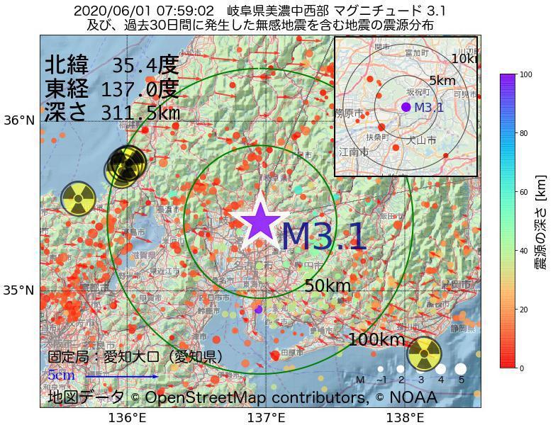 地震震源マップ:2020年06月01日 07時59分 岐阜県美濃中西部でM3.1の地震