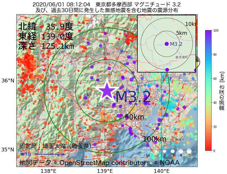 地震震源マップ:2020年06月01日 08時12分 東京都多摩西部でM3.2の地震