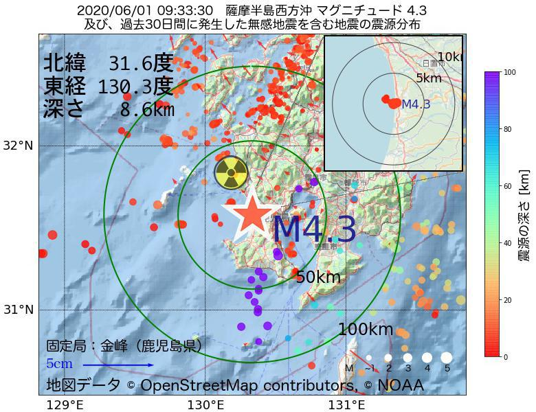 地震震源マップ:2020年06月01日 09時33分 薩摩半島西方沖でM4.3の地震