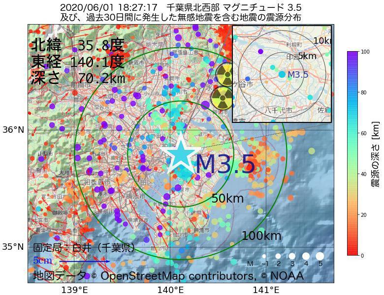 地震震源マップ:2020年06月01日 18時27分 千葉県北西部でM3.5の地震