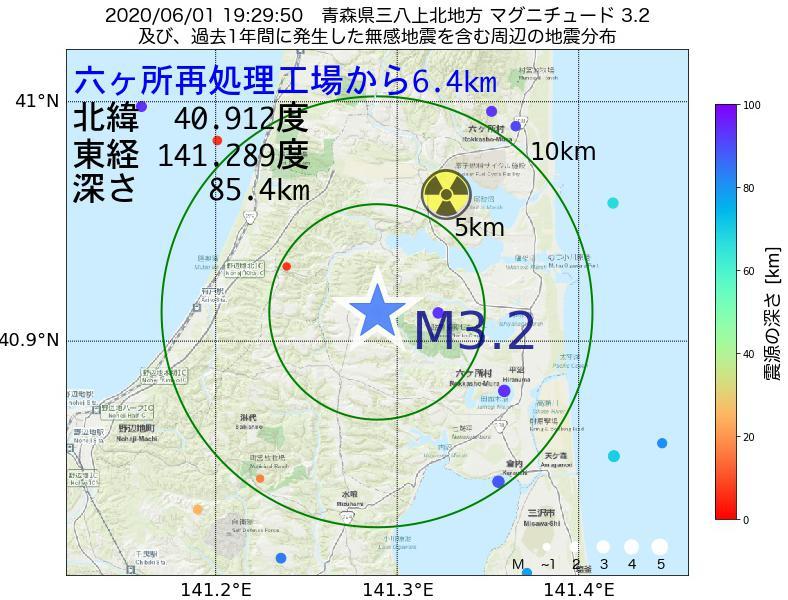 地震震源マップ:六ヶ所再処理工場から6.4km地点でM3.2の地震が発生しました