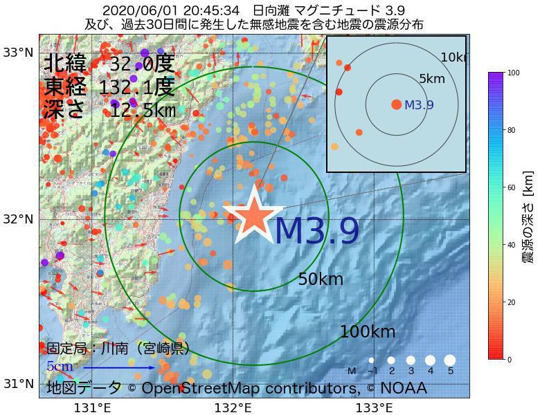 地震震源マップ:2020年06月01日 20時45分 日向灘でM3.9の地震