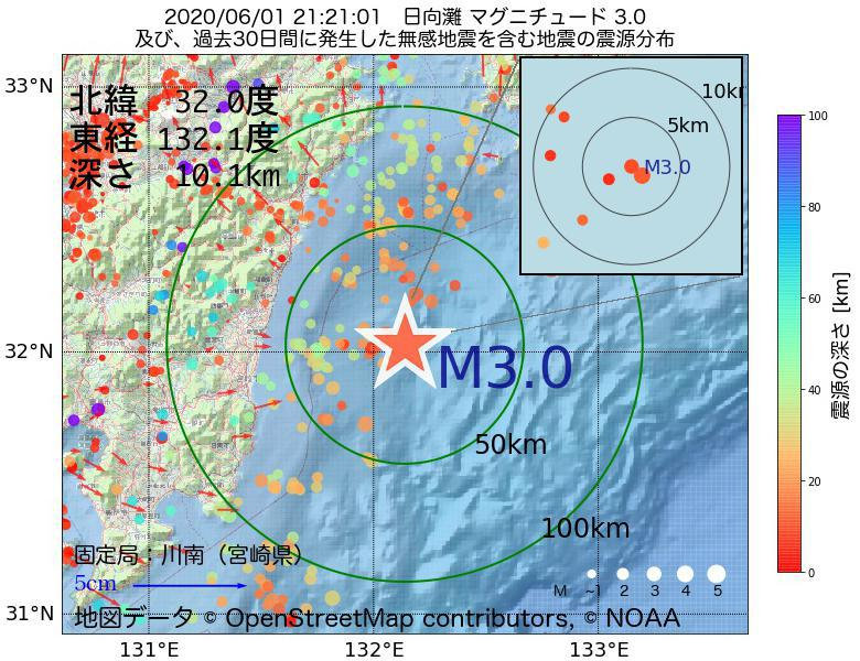 地震震源マップ:2020年06月01日 21時21分 日向灘でM3.0の地震
