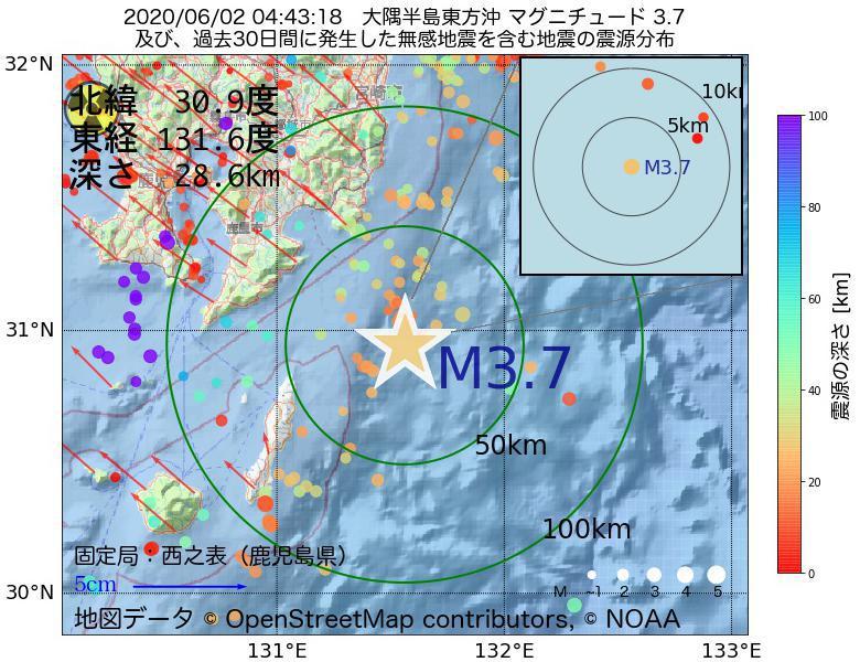 地震震源マップ:2020年06月02日 04時43分 大隅半島東方沖でM3.7の地震